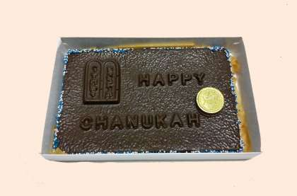 Happy Chanukah Bar: click to enlarge