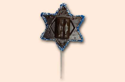 Star of David Pop: click to enlarge