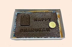 Happy Chanukah Bar